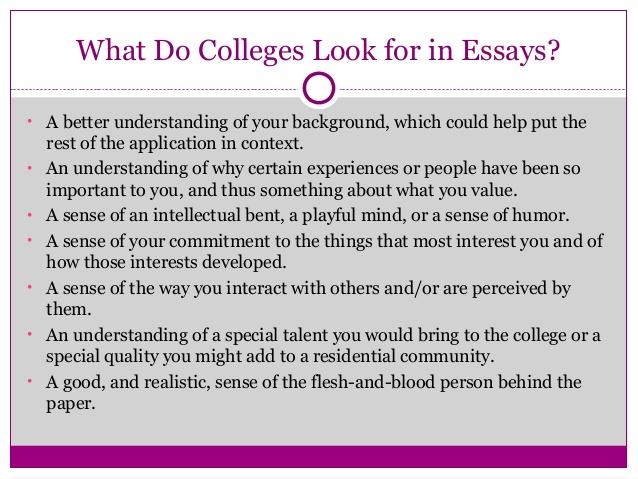essays for college admission
